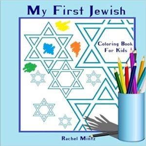 Jewish coloring books