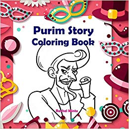 purim coloring book for kids