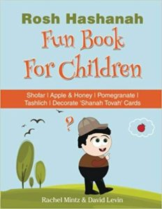 Jewish new year book for kids
