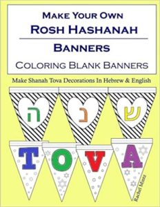 Jewish new year decoration book for kids