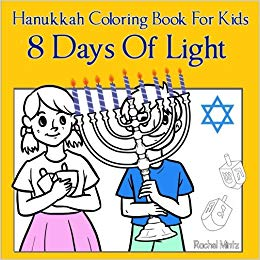 Hanukkah Coloring Book For Kids